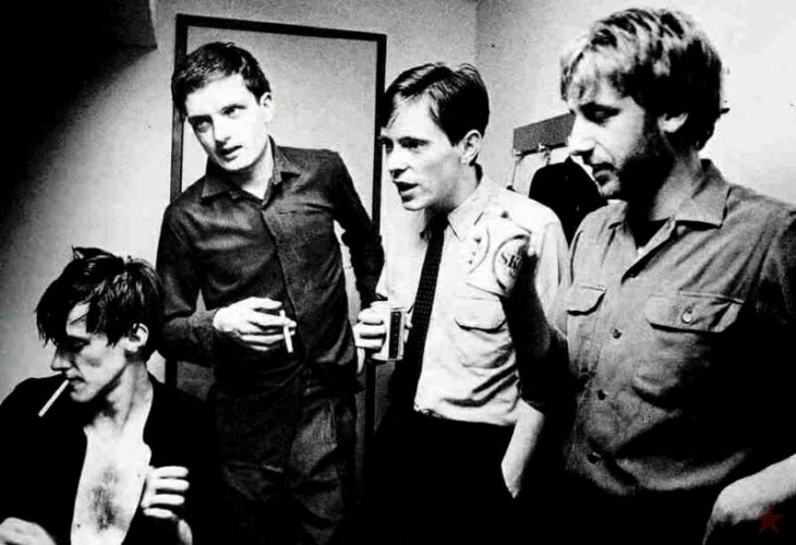 Joy Division - teksty piosenek