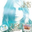 Kate Alexa - teksty piosenek
