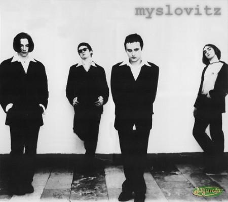 Myslovitz - teksty piosenek